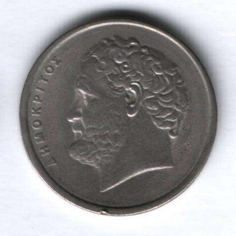 10 драхм 1984 г. Греция