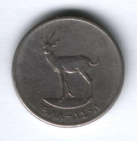 25 филсов 1988 г. ОАЭ