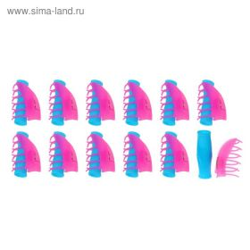 Бигуди пластиковые с крабом, d=2см, 12шт, цвет розово-голубой