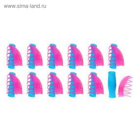 Бигуди пластиковые с крабом, d=3см, 12шт, цвет розово-голубой