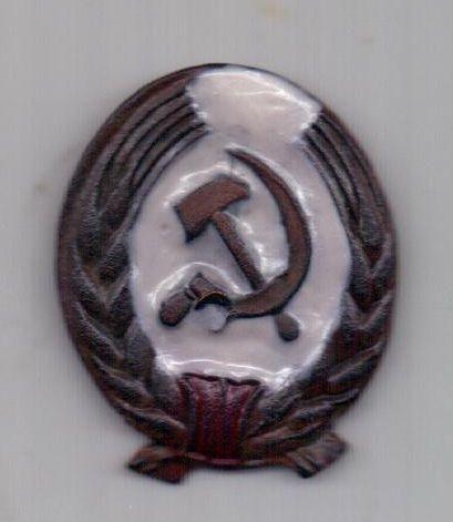Кокарда 1936 г. ГУЛАГ НКВД СССР