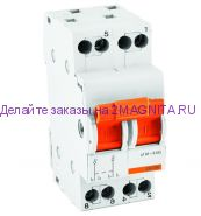 Модульный переключатель байпас МП-63 2P 40А