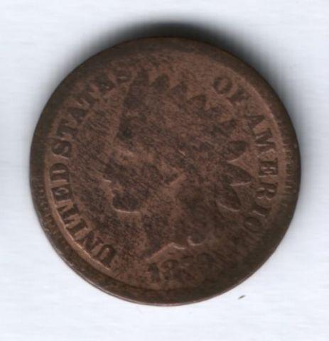 1 цент 1879 г. США