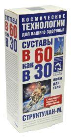 Структулан-М Крем для тела (суставы в 60 как в 30) 75 мл
