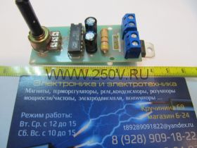 Регулятор напряжения 220в на КР1182ПМ1