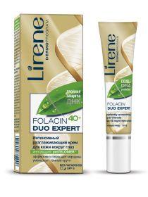 Folacin DUO Expert 40+ Крем для кожи вокруг глаз интенс.разглаживающий, 15мл