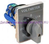 Переключатель галетный CS-68 20V Voltmeter (1-2-3-0-4-5-6)