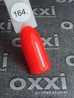 Гель-лак Oxxi №164 цветной, 8 мл