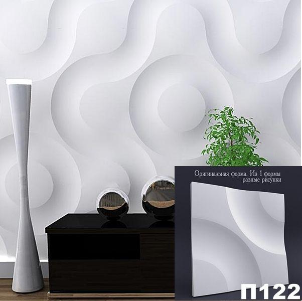 3D - панель арт.П - 122