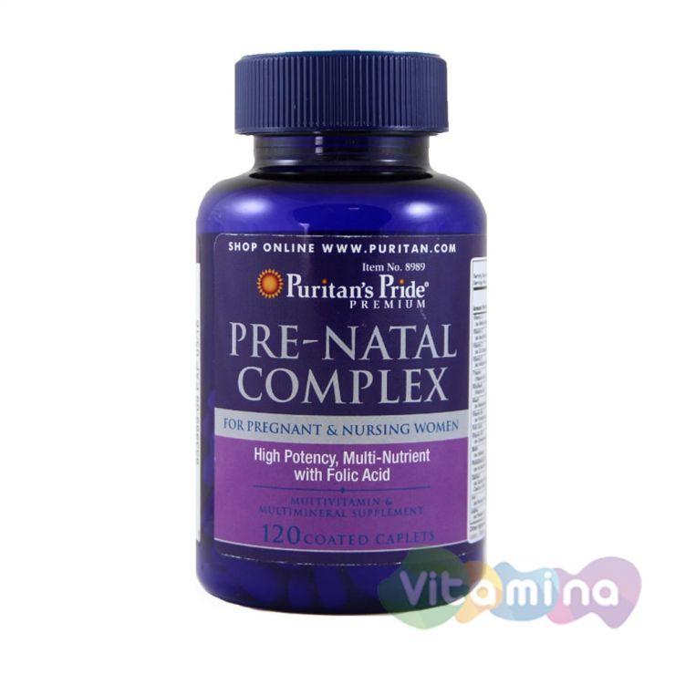 Пренатал Комплекс для беременных и кормящих женщин