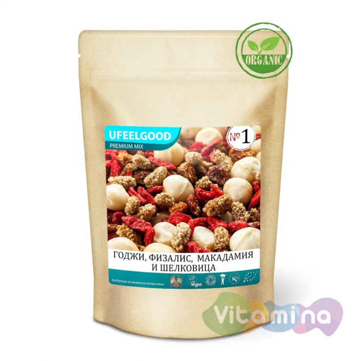 Organic Треил микс (Годжи, физалис, макадамия, шелковица)
