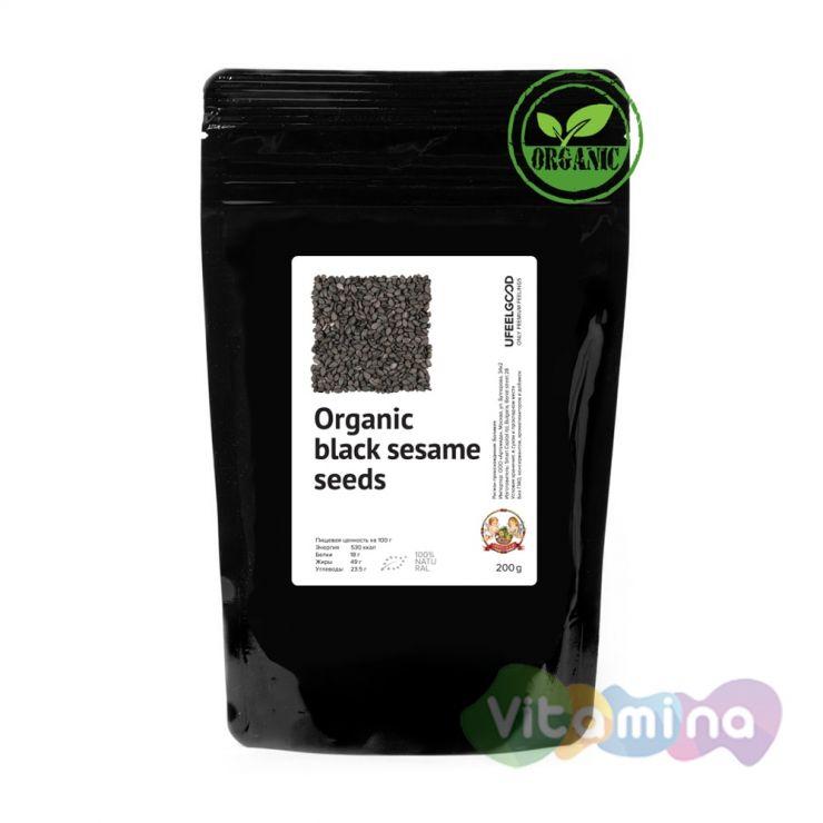 Organic Чёрный кунжут 100% RAW (Organic Black Sesame seeds)