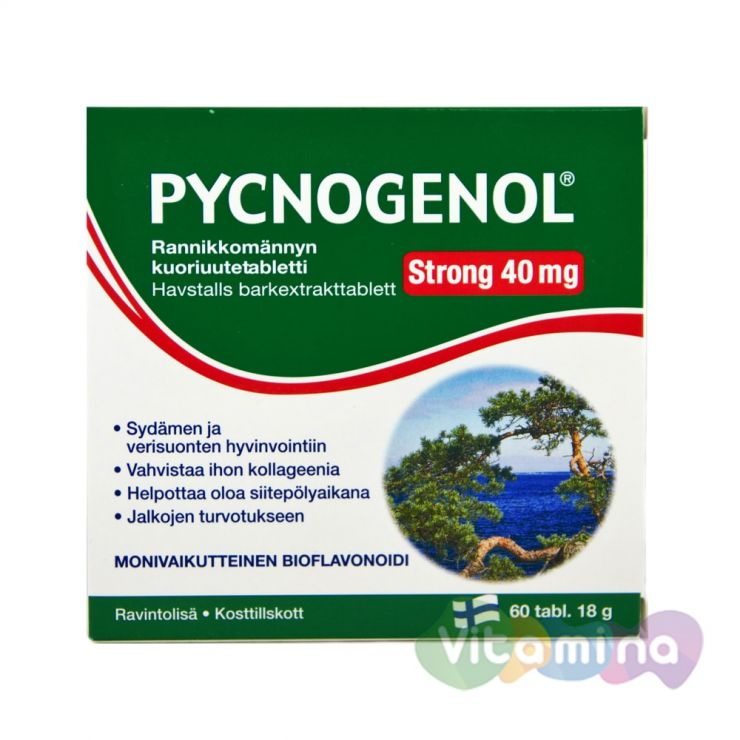 ПИКНОГЕНОЛ® СТРОНГ / PYCNOGENOL® STRONG