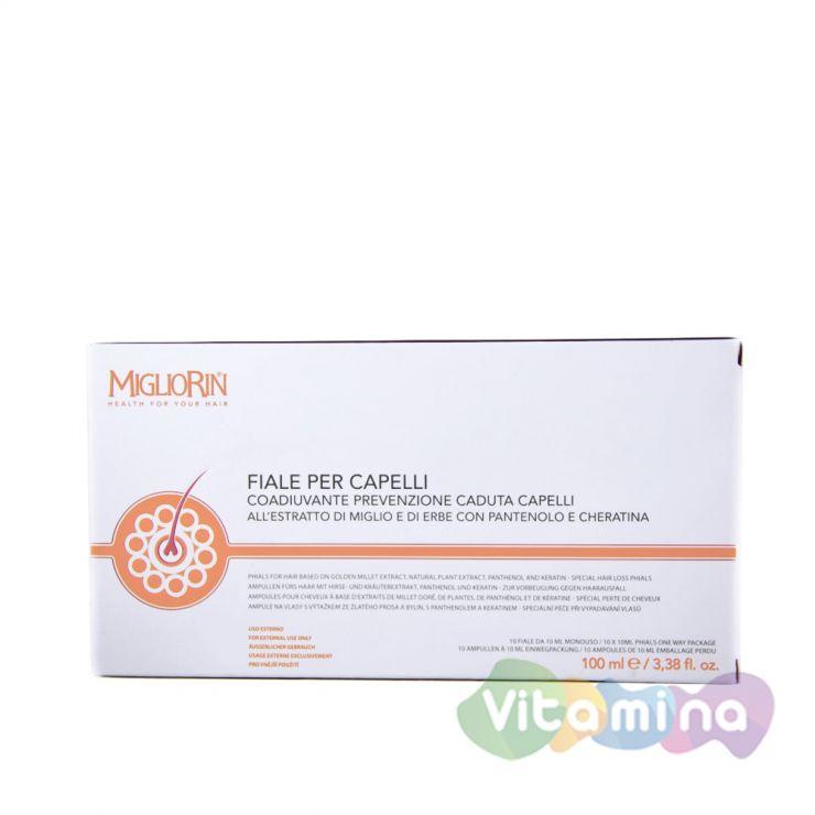 «Миглиорин» в ампулах (РН 5,5) средство для укрепления волос
