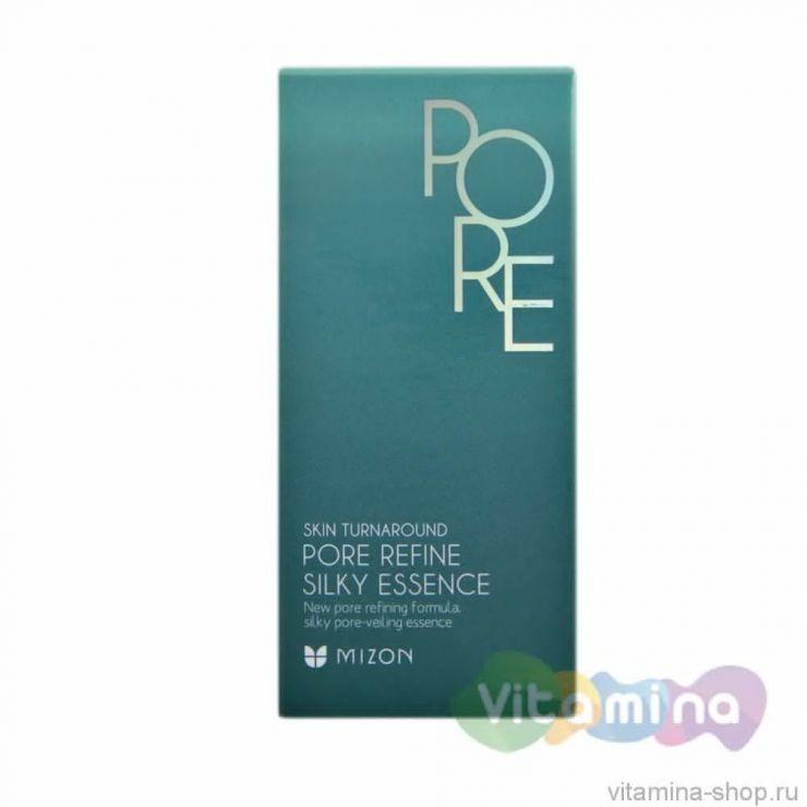Эссенция для ухода за кожей с расширенными порами - Mizon Pore Refine Silky Essence