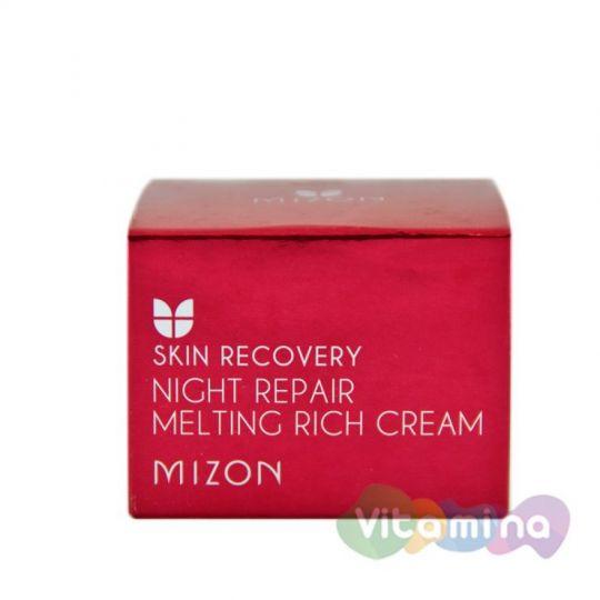 Антивозрастной ночной крем 50 мл. - Night repair melting rich cream