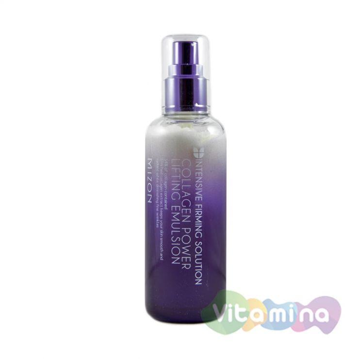 Эмульсия коллагеновая - 54% Collagen Power Lifting Emulsion