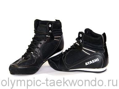 Боксёрки (обувь для бокса)