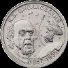 160 лет со дня рождения Циолковского К.Э. 1 рубль Приднестровье 2017