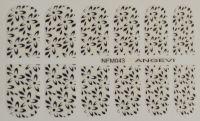 """Наклейки для ногтей """"Черные"""" NFM 043"""
