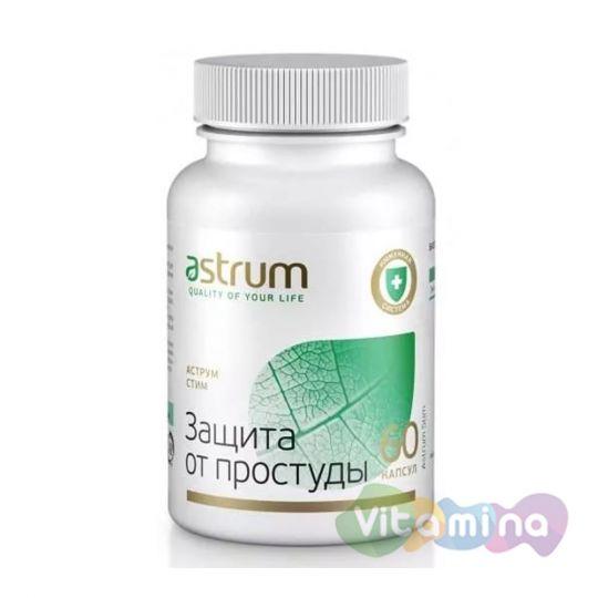 Аструм Стим - Защита от простуды