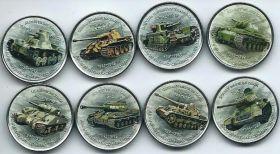 Танки набор монет Зимбабве 2017 ( 8 монет) на заказ