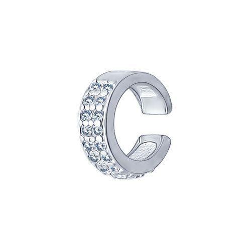 Кафф-колечко из серебра